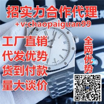 顶级一件代发货源手表 广州站西手表诚信批发、代发
