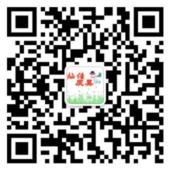 广州白云灿佳皮具贸易行顶级原单包包一手货源批发/零售/招代理