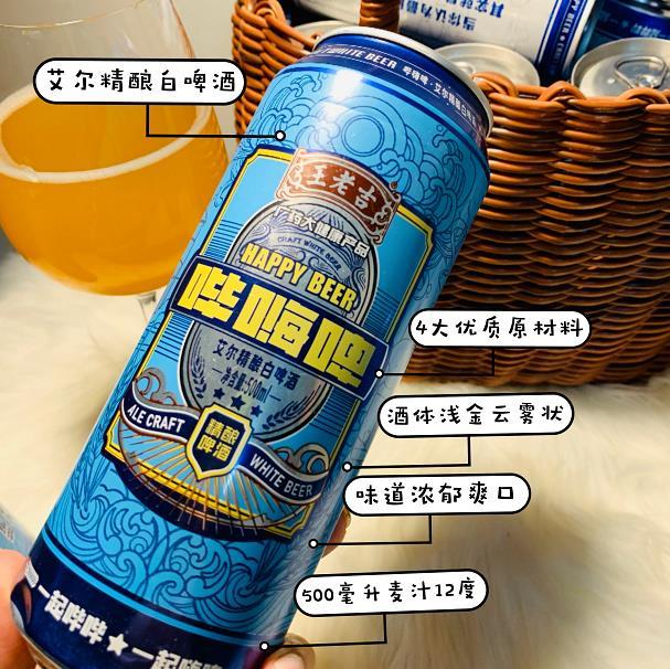 王老吉哔嗨啤哪个团队比较好,对接实力微商团队长加盟起盘?