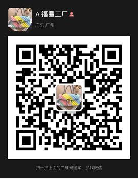 广州福星工厂批发原版原单包包   各大品类货源   全网最低
