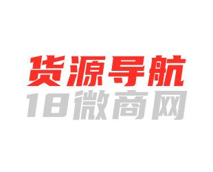 广告联系微信:huoyuantong2